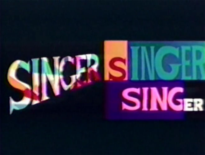 V: Singer Industries 1964 New York World's Fair video